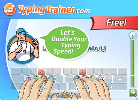 how to learn typing skills